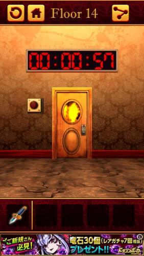 100 Hell 3D 謎解き推理脱出ゲーム 137