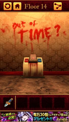 100 Hell 3D 謎解き推理脱出ゲーム 138