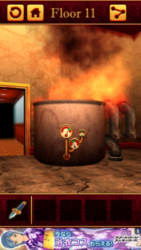 100 Hell 3D 謎解き推理脱出ゲーム 112