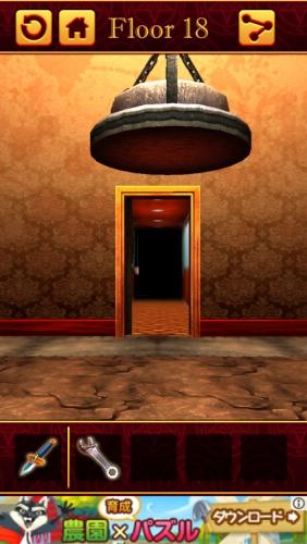 100 Hell 3D 謎解き推理脱出ゲーム 244