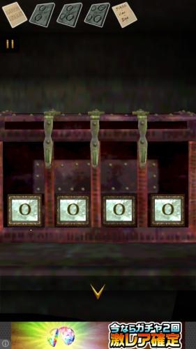 脱出セヨ 女神の棺 攻略 (71)
