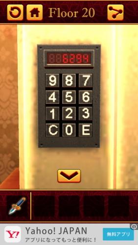 100 Hell 3D 謎解き推理脱出ゲーム 273