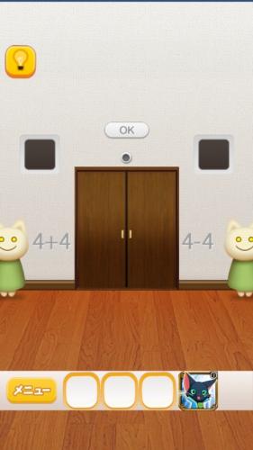 脱出ゲーム ROOM WEST からの脱出 (343)