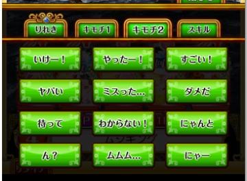 光・闇 協力バトル 攻略 (15)