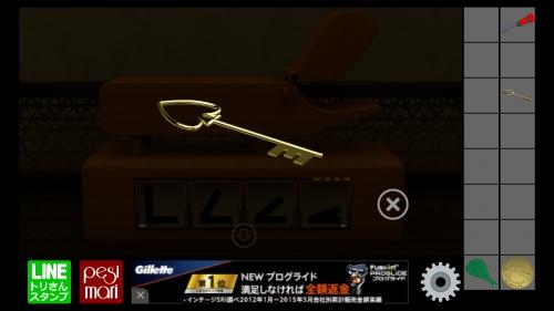 脱出ゲーム ザ・ハッピーエスケープ9 (63)