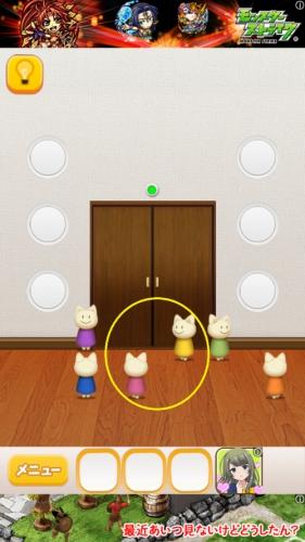 脱出ゲーム ROOM WEST からの脱出 (361)