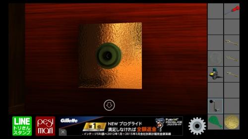 脱出ゲーム ザ・ハッピーエスケープ9 (119)
