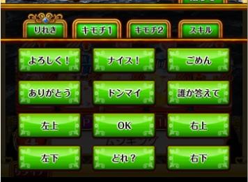 光・闇 協力バトル 攻略 (14)