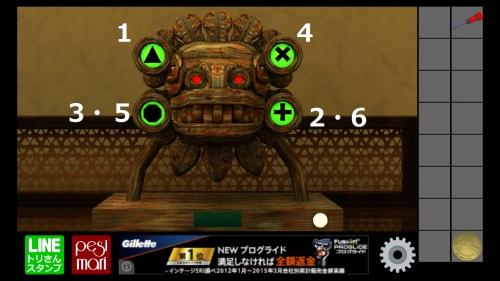 脱出ゲーム ザ・ハッピーエスケープ9 (49)