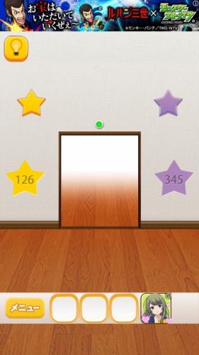 脱出ゲーム ROOM WEST からの脱出 (339)