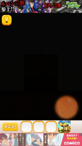 脱出ゲーム ROOM WEST からの脱出 (9)