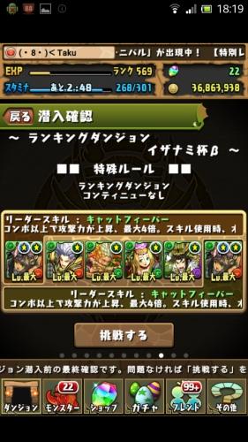 Screenshot_2015-09-09-18-19-51