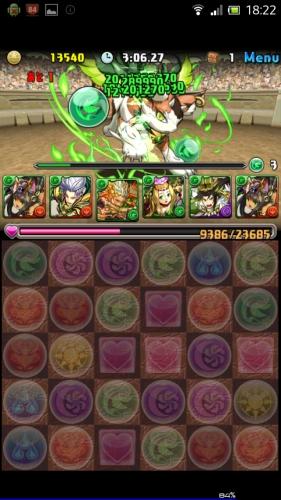 Screenshot_2015-09-09-18-22-07