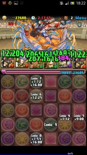 Screenshot_2015-09-09-18-22-55
