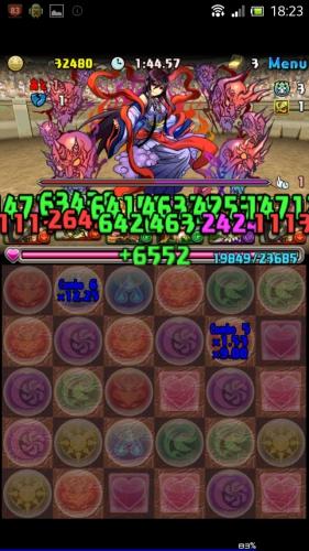 Screenshot_2015-09-09-18-23-28