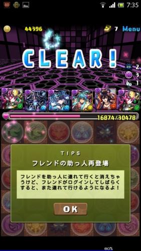 Screenshot_2015-09-12-07-35-47