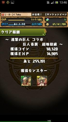 Screenshot_2015-09-28-13-46-55