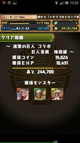 Screenshot_2015-09-28-13-52-13