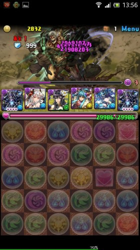 Screenshot_2015-09-28-13-56-56