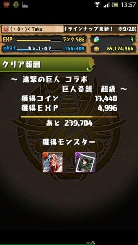 Screenshot_2015-09-28-13-57-47