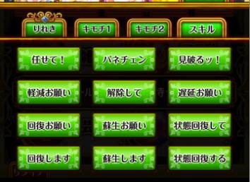 光・闇 協力バトル 攻略 (9)