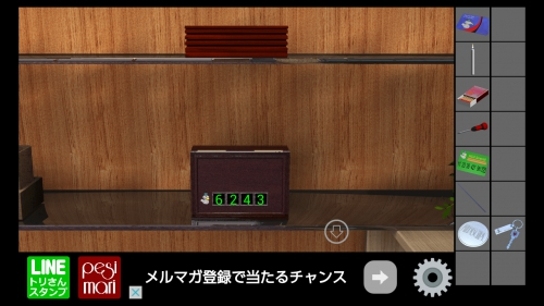 脱出ゲーム ボスの部屋への脱出 (169)