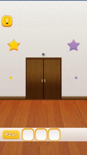 脱出ゲーム ROOM WEST からの脱出 (335)