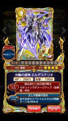 光・闇 協力バトル カード (4)