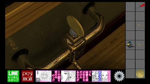 脱出ゲーム ザ・ハッピーエスケープ9 (5)