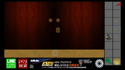 脱出ゲーム ザ・ハッピーエスケープ9 (115)