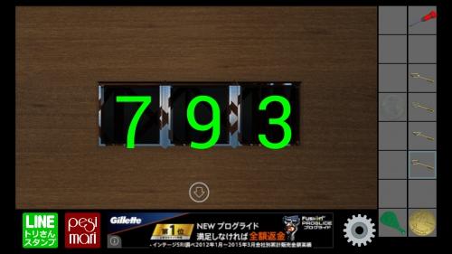 脱出ゲーム ザ・ハッピーエスケープ9 (138)
