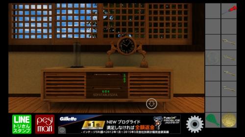 脱出ゲーム ザ・ハッピーエスケープ9 (131)
