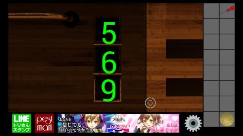 脱出ゲーム ザ・ハッピーエスケープ9 (34)