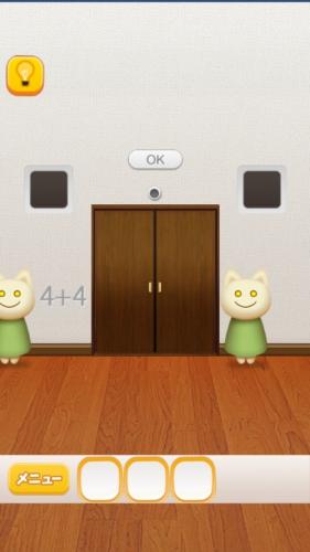 脱出ゲーム ROOM WEST からの脱出 (342)