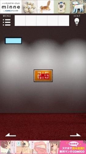 脱出ゲーム Gallery 419