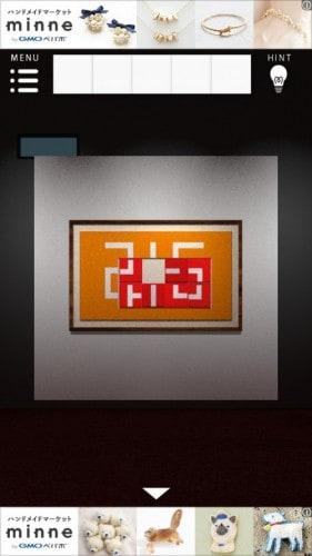 脱出ゲーム Gallery 430
