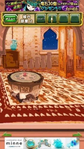 脱出ゲーム アラジンと魔法のランプ 王国の危機からの脱出 303