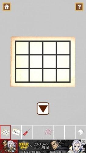 脱出ゲーム Teatime (52)
