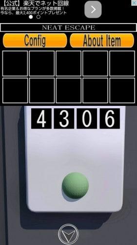 逆脱出ゲーム My Home2 141