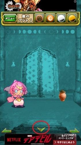 脱出ゲーム アラジンと魔法のランプ 王国の危機からの脱出 487