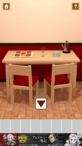 脱出ゲーム Teatime (6)