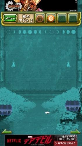 脱出ゲーム アラジンと魔法のランプ 王国の危機からの脱出 483