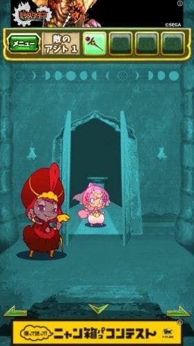 脱出ゲーム アラジンと魔法のランプ 王国の危機からの脱出 471