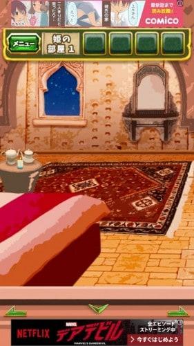 脱出ゲーム アラジンと魔法のランプ 王国の危機からの脱出 566