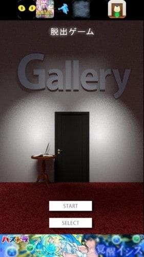 脱出ゲーム Gallery 026