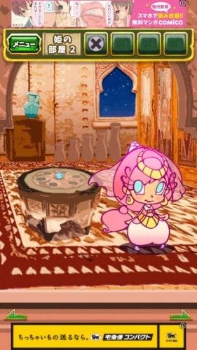 脱出ゲーム アラジンと魔法のランプ 王国の危機からの脱出 508
