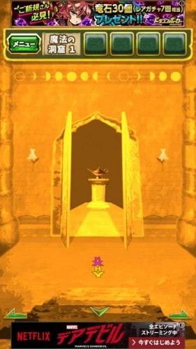 脱出ゲーム アラジンと魔法のランプ 王国の危機からの脱出 590