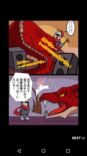 ピヨ吉との出会い2