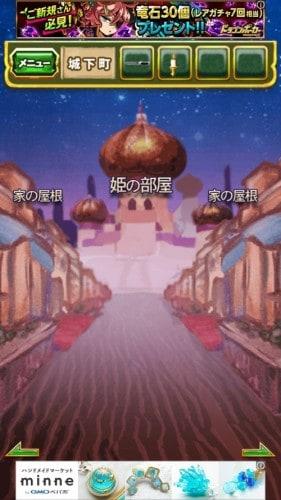 脱出ゲーム アラジンと魔法のランプ 王国の危機からの脱出 299