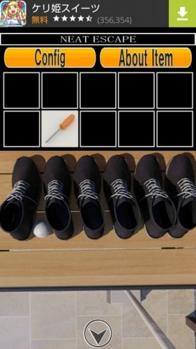 逆脱出ゲーム My Home2 148
